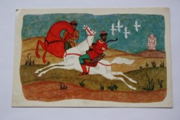 "Semenov ""Archer"". Old Postcard 1972 - Arch - Horse - Tir à L'Arc"