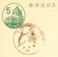 Nippon / Japan - Ski Schans Springen In Postmark On Postal Card - Skisport