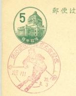 Nippon / Japan - Ski Slalom In Postmark On Postal Card - Skisport