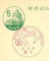 Nippon / Japan - Badminton In Postmark On Postal Card