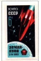 MISS191 - RUSSIA URSS 1963 , LUNIK IV NON Dentellati ***  MNH Spazio / Geofisico. - 1923-1991 URSS
