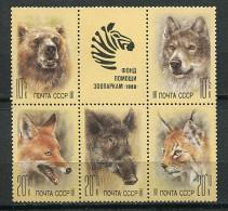 Russie ** N° 5558 à 5562 Formant Bloc - Ours, Loup, Renard, Sanglier, Lynx - - Nuevos