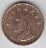 @Y@    Taiwan  1 Yuan          (3911) - Taiwan