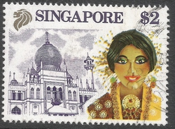 Singapore. 1990 Tourism. 40c Used. SG 634 - Singapore (1959-...)