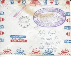 Soldier's Free Mail 1974 Warszawa 60 With Violet Oval Polska Wojskowa - 1944-.... Republic