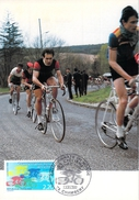 FRANCE CARTE MAXIMUM NUM.YVERT 2590 SPORT CYCLISME CHAMPIONNAR DU MONDE - Maximum Cards