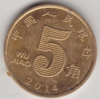 @Y@    China  5 Jiao  2014          (3894) - China
