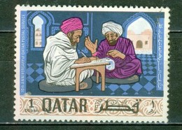 1968 - Anniversaire Du Service Postal - QATAR - N° 149/1 ** - Qatar