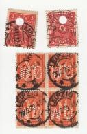 48 Alte Unbekannten Briefmarken Mit Firmalochungen. Zum Beobachten - Germany