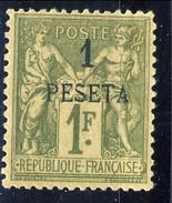 Marocco 1891 - 1900 N. 7, Peseta 1 Su F. 1 Oliva MLH Catalogo € 120 - Unused Stamps
