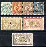 Marocco 1902 - 03 Serie N. 11-17 Valori Sovrastampati In Centimos MLH Catalogo € 450 - Unused Stamps