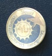 Saratov Machinery Plant, 40 Years, Russia - Associations