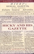 INDIA - RESEARCH BASED BOOK - HICKY AND HIS GAZETTE BY P T NAIR - NEW / UNUSED [ORIGINAL PUBLICATION, NOT A REPRINT] - History