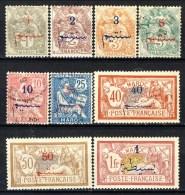 Marocco 1911 - 17 Serie 25-36 Sovrastampa In Arabo MLH Catalogo € 88 - Unused Stamps