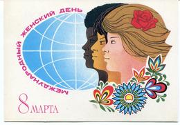 Russia USSR 1981 8 March International Women's Day Postcard. - Russia