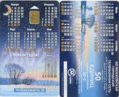 Telefonkarte Rußland,Russia - Moskau - Kalender 2002 - Mond - Winterlandschaft  - Aufl. 50000 - Russie