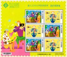 Taiwan - 2016 - PHILATAIPEI 2016 World Stamp Championship Exhibition - New Vision Through Design - Mint Souvenir Sheet - 1945-... Republic Of China