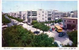 Cpsm (israel) Tel-aviv. Dizengoff Street - Israel