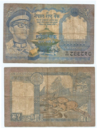 Nepal 1 Rupee 1974, Firma 10 Pick 22 Ref 1206 - Nepal