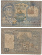 Nepal 1 Rupee 1974, Firma 11 Pick 22 Ref 1207 - Nepal