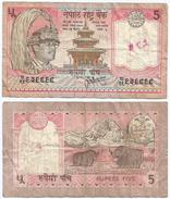 Nepal 5 Rupees 1995-2000, Firma 13 Pick 30.b Ref 1214 - Nepal