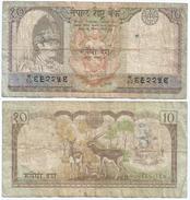 Nepal 10 Rupees 1985-90, Firma 11 Pick 31.a Ref 1217 - Nepal