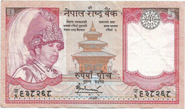 Nepal 5 Ruppes 2005, Firma 16 Pick 53.b Ref 1220 - Nepal