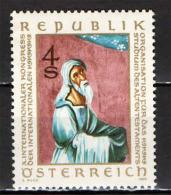 AUSTRIA - 1980 - 10° CONGRESSO DELL'ORGANIZZAZIONE INTERNAZIONALE PER LO STUDIO DEL VECCHIO TESTAMENTO - NUOVO MNH - 1945-.... 2ª República