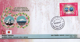 JAPAN-NEPAL DIAMOND JUBILEE COMMEMORATIVE FDC NEPAL 2016 MINT/MNH - Briefe