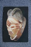 Masque BAPOUNOU - Arts