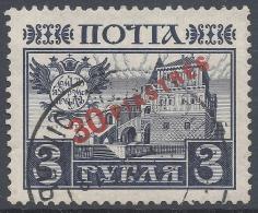 RUSSIA LEVANT 1913 30pi Nº 188 - Andere