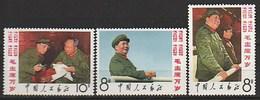 Mao Tsé-toung     1739/1741 ** - Nuovi