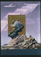 China, 1994, Mi. 2564 (bl. 67), Sc. 2530, Y&T 70, SG 3935, The 120th Anniv. Of Universal Postal Union, Airplanes, MNH - 1949 - ... People's Republic