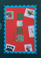 Chinese Philatelic Book With Author's Signature - Tan You Hwa Chiu - Specialized Literature
