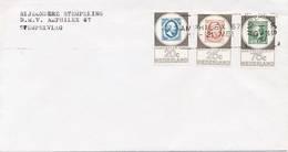 NVPH Nr. 886 T/m 888 Op Blanco Envelop Met Speciaal Amphilex-stempel - Blanco / Open Klep (1967) - 1949-1980 (Juliana)