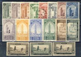 Marocco 1917 Serie N. 63-79  MVLH (c. 5 E 10 Usati) Catalogo € 360 - Unused Stamps