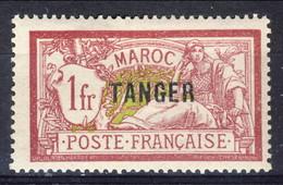 Marocco 1918 - 24 N. 95 F. 1 Vinaccia E Oliva Sovrastampa TANGER MLH Catalogo € 16 - Unused Stamps