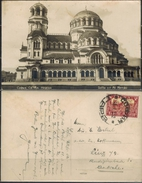 Bulgarien Sofia - Alexander Newski Kathedrale - Gelaufen 1932 - Bulgarien