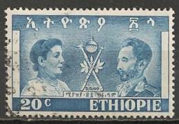 Timbres - Afrique - Ethiopie -1949 - 20 C. - 8 ème Anniversaire D'occupation - - Ethiopie