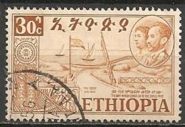 Timbres - Afrique - Ethiopie -1952 - 30 C - - Ethiopie