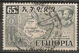 Timbres - Afrique - Ethiopie -1952 - 65 C - - Ethiopie