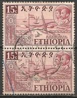 Timbres - Afrique - Ethiopie -1952 - 2 X 15 C - - Ethiopie