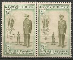 Timbres - Afrique - Ethiopie - Silver Jubilee Fair - 1955 - 2 X 5 C - - Ethiopie