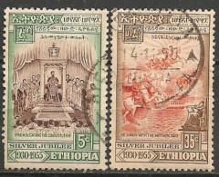 Timbres - Afrique - Ethiopie - Silver Jubilee Fair - 1955 - 5 Et 35 C - - Ethiopie