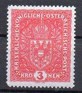 AUSTRIA  1917  , MI.201 I , MH - 1850-1918 Empire