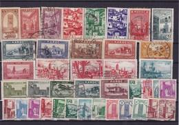 MAROC : Y&T : Lot De 40  Timbres Oblitérés - Maroc (1891-1956)