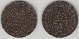4 KAROUBS 1864 - Túnez