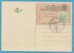 BELGIQUE CARTE ENTIER POSTAL 1971 CENTENAIRE CP EN BELGIQUE - Cartoline [1951-..]