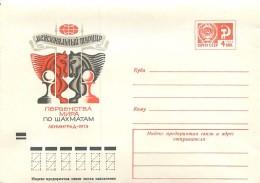 USSR 1973 8906 Interzonal Chess Tournament - Schaken