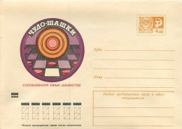 """USSR 1973 8981 Competition For The Prize Of The """"Miracle Checkers"""" - Giochi"""